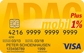 ADACClubmobilKarte - Kartenmotiv