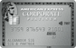American Express Corporate Platinum Card - Kartenmotiv