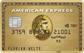 American ExpressGold Card - Kartenmotiv