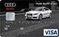 Audi Bank Visa Card pur - Kartenmotiv