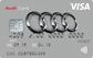 Audi BankVisa Card - Kartenmotiv
