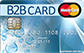 B2BCard Prepaid MasterCard