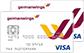 Barclaycard Germanwings Classic