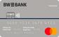 BW BankCorporateWorld Premium - Kartenmotiv