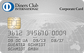 Diners Club Corporate Card - Kartenmotiv