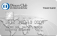 Diners Club TravelCard
