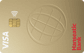 Hanseatic Bank GoldCard - Kartenmotiv