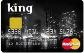 King Prepaid Mastercard