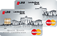 LBB Kreditkarten-Doppel