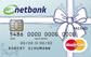 netbank Prepaid MasterCard Geschenkkarte - Kartenmotiv