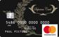 SupremaCardPrepaid Mastercard - Kartenmotiv