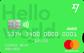 TransferWise Debit MasterCard - Kartenmotiv