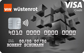 Wüstenrot Bank Visa Premium